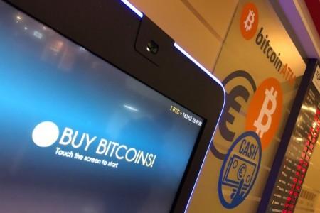 Bitkoinas, Į Kurį Reikia Investuoti