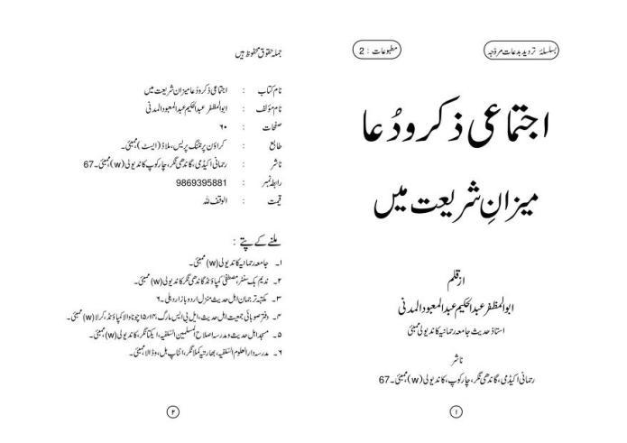 dvejetainis variantas reiškiantis urdu astuce trader variantas binaire