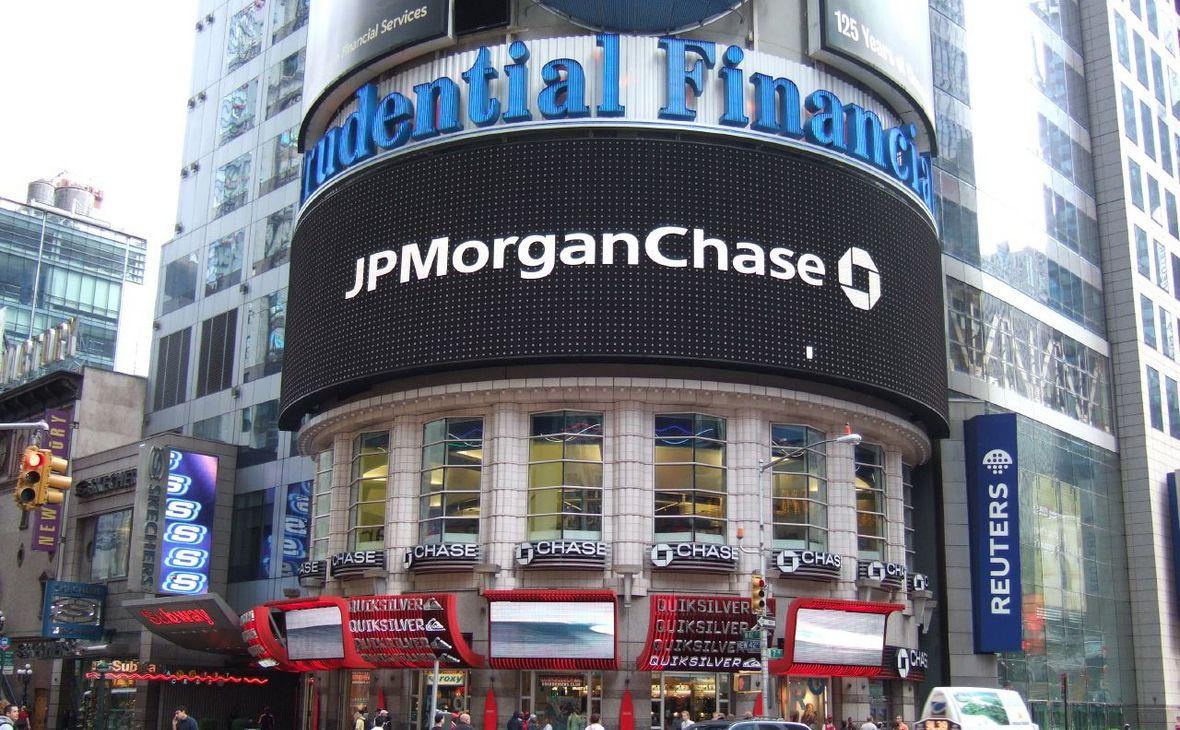 JPMorgan Chase nusipirkti beveik 20 milijardų JAV dolerių vertės
