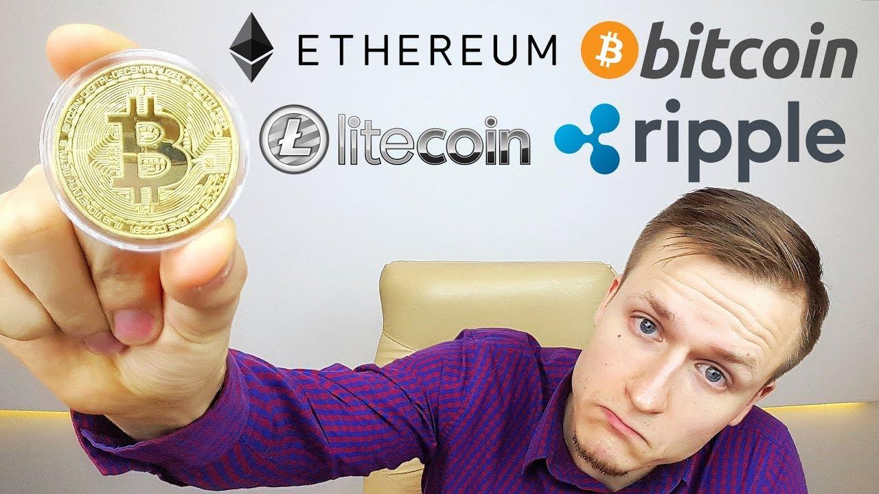 ar geriau investuoti i bitcoin ar litecoin knygos kaip prekiauti pasirinkimo galimybėmis