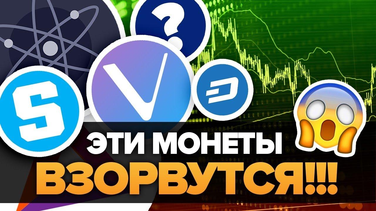 kripto moneta investuoti 2021 m 60 sekundžių dvejetainis variantas