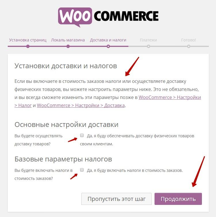 woocommerce papildomų produktų pasirinkimo sandėlyje
