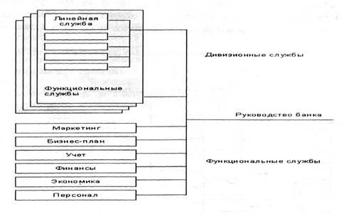 fx parinktys ir struktūriniai produktai 2asis leidimas