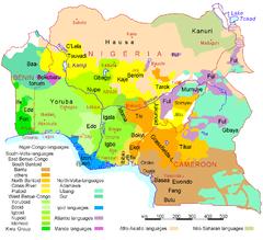 Nigerijos ūkis - Visuotinė lietuvių enciklopedija